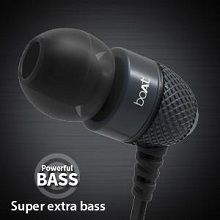 BassHeads 225 extra bass feature