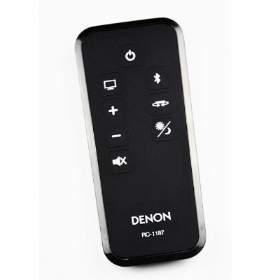 Easy control with one remote