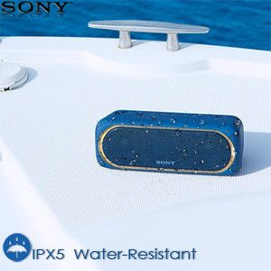 Water resistant feature gives you the freedom to use it anywhere