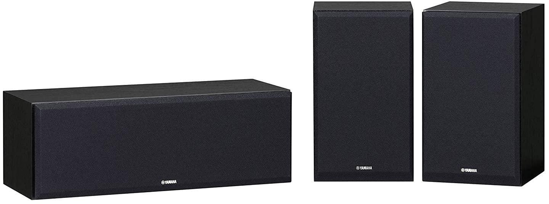 Yamaha NS-P350 Hi-Fi Speaker Package zoom image